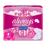 Cotton Soft Large Pads With Wings -  30 Pads