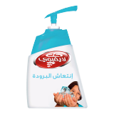 Hand Wash Cool Fresh - 200Ml