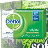 Antibacterial Original Bar Soap - 70G