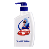 Mild Care Antibacterial Body Wash - 500 Ml