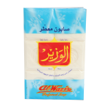 Alwazir Soap Bar - 900G