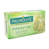 Soap Aloe and Olive - 120G
