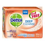 Deep Cleanse Soap Bar 3 + 1 - 165G