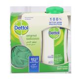 Shower gel original with puff - 250Ml