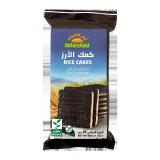 Dark Chocolate Rice Cakes -  90G