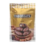 Milk Chocolate - 90G