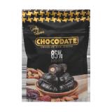 Extra Dark Chocolate - 90G