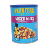 Mixed Nuts - 400G