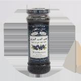 Wild Blueberry - 284G