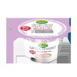 Mixed Berries Greek Yoghurt Protein 0% Fat - 160G