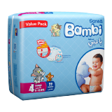 Bambi Diapers Value Pack Large 8 - 16 Kg Size 4 -  33 Diapers