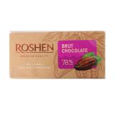 Dark Chocolate 78% - 90G