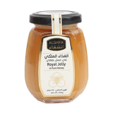 Royal Jelly Honey - 250G