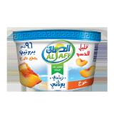 Peach Greek Yoghurt Protein - 160G