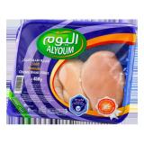Chilled chicken breast fillet - 450G
