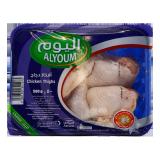 Chilled Chicken thighs - 500G