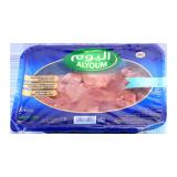Chilled chicken liver - 400G