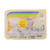 Chilled chicken mixed parts - 1000G