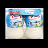 White cream cheese - 2x490G