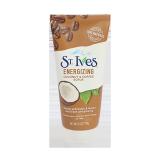 Coconut and coffee scrub - 6Z