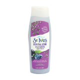 Acai berry chia seed body wash - 13.5Z