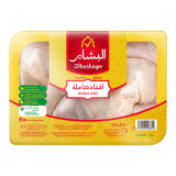 Chilled chicken whole legs - 800G