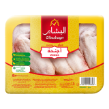 Chilled chicken wings - 500G