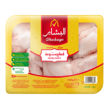 Chilled chicken mixed parts - 1KG