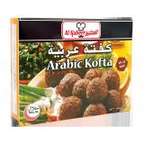 Arabic Kofta - 300G