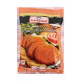 ChickenBreaded Burger - 1K
