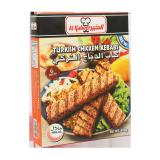 Turkish Chicken Kebab - 360G