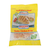 Tender Chicken Breast -  1Kg