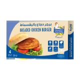 Frozen breaded chicken burger - 224G