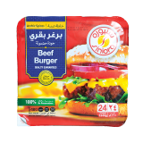 Beef Burger Arabic Spices - 1344G