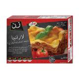Beef Lasagne - 400G