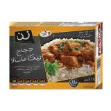 Chicken Tikka Masala - 375G