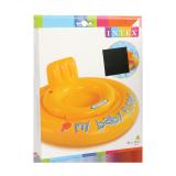 My baby Float - 1PCS