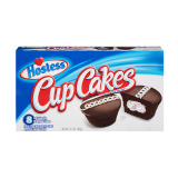 Chocolate Cup cake - 8 count