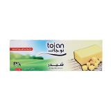 Cheddar cheese - 900G