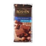Milk Chocolate with Whole Hazelnut - 90G