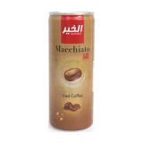 Latte Macchiato Iced Coffee - 250Ml