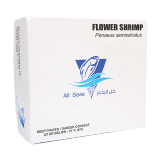 Frozen Shrimps - 750G