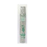 Paper Cups - 25PCS