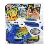 Splash Power Shot Pump Water Gun - 1PCS