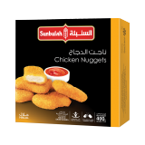 Chicken Nuggets - 400G