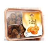 Sukkary Dates - 800G
