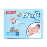 Medium Diapers - 36 count