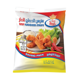 Spicy Chicken Strips - 750G