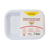 Rectangle Plastic Tray Size 1 - 50 count