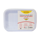 Rectangle Plastic Tray Size 2 - 50 count